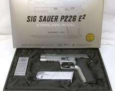 SIG P226E2 ステンレスモデル|東京マルイ