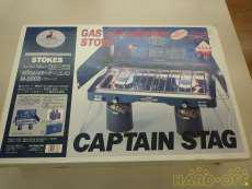 ガスツーバーナーコンロ|CAPTAIN STAG