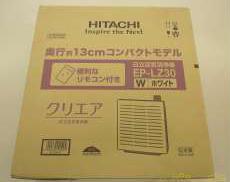 空気清浄機|HITACHI
