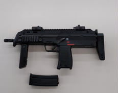 MP7A1|東京マルイ