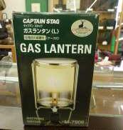 ガスランタン(L)|CAPTAIN STAG