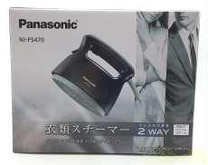 衣類スチーマー PANASONIC