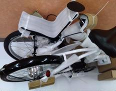電動アシスト自転車|CITROEN