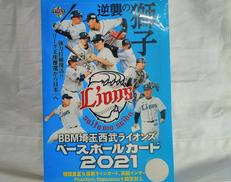 BBM 西武ライオンズ 2021|ベースボールカード