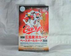 BBM カープ 2020|ベースボールカード