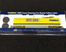 クリーニングカー ドクターイエロー|TOMIX