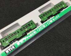 東急デハ80形 2灯型 2両セット|MODEMO