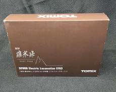 哀別 碓氷峠セット EF63 18・19号機|TOMIX