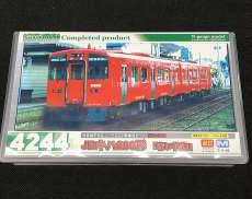 JRキハ200形 赤い快速|グリーンマックス