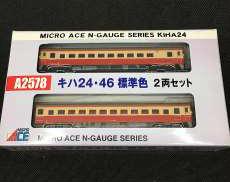 キハ24・46標準色 2両セット|MICROACE