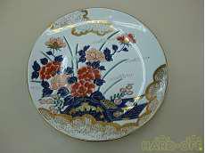 飾り皿|哲山