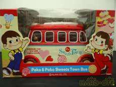 ペコポコスイーツタウンバス|FUJIYA