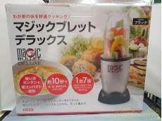 マジックブレットデラックス SHOP JAPAN