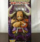 メガワールドコレクタブルフィギュア 百獣00 プライズ(BANDAI)