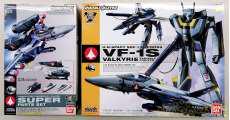 VF-1Sスーパーパーツセット|BANDAI