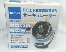 DCモーターサーキュレーター TEKNOS