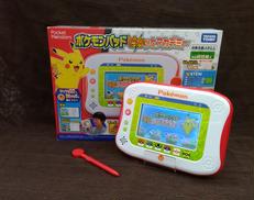 知育玩具 TAKARA TOMY