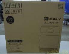 ガスファンヒーター(石油ファンヒーターではありません)|NORITZ