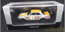 NISSAN SKYLINE 2000 GT-R KYOSHO