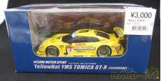 イエローハット YMS トミカ GT-R 2008MODEL|TOMYTEC