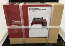 シングルガスストーブ120A|COLEMAN