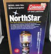 ガスランタン NorthStar|COLEMAN