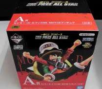 一番くじ ワンピース ONE PIECE ALL STAR A賞 モンキー・D・ルフ ノーブランド
