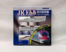 JR E6系秋田新幹線(スーパーこまち)基本セット|TOMIX