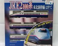 JRE2 100系東北新幹線はやて基本セット TOMIX