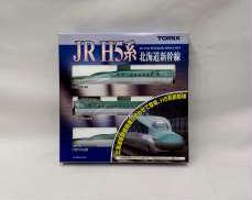 JR H5系北海道新幹線 基本セット|TOMIX