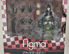 figma ブラックゴールドソー|MAX FACTORY