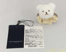 布のおもちゃ BURBERRY
