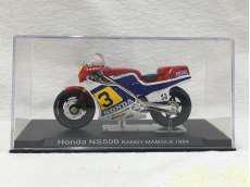 Honda NS500|バイク ミニカー