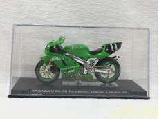 KAWASAKI ZX-7RR|バイク ミニカー