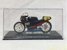 Honda ELF-3|バイク ミニカー