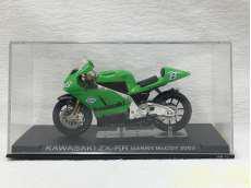 KAWASAKI ZX-RR|バイク ミニカー