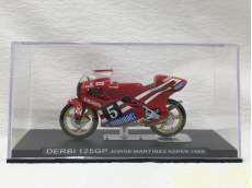 DERBI 125GP|バイク ミニカー