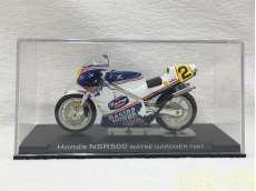 Honda NSR500|バイク ミニカー