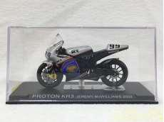 PROTON KR3|バイク ミニカー