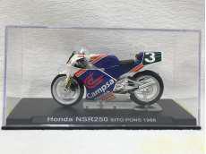 Honda NSR250|バイク ミニカー