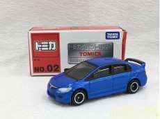 トミカ Honda シビック TYPE R  NO,2|TOMY