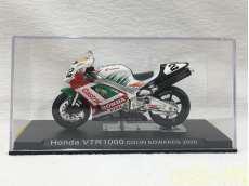 Honda VTR1000|バイク ミニカー