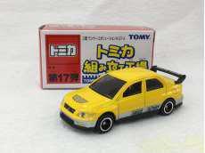 トミカ 三菱 ランサーエボリューションVII GT-R|TOMY