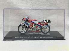 Honda RS125|バイク ミニカー