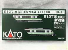 E127系0番台 新潟色 2両セット KATO