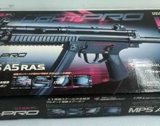 MP5 A5 RAS|東京マルイ