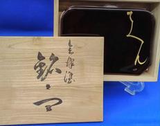 銘銘皿|会津白木屋