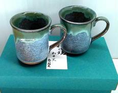 ペアマグカップ|松代焼