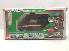 ダイアクロン カーロボット ワンボックス|TAKARA