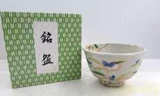 茶碗 抹茶椀 与平 つゆ草|-